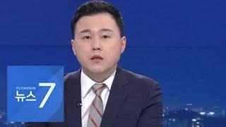 '전 특감반원' 김 모 수사관, 여권 실세 첩보 올리다 미운털 박혔나