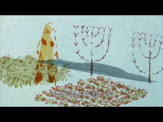 悪魔の企みで両手を失った少女描く『大人のためのグリム童話 手をなくした少女』予告編