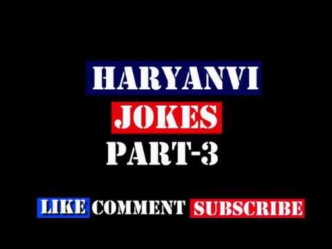 Haryanvi Jokes   Desi Jokes   Latest haryanvi Comedy Jokes   Haryanvi Chutkule