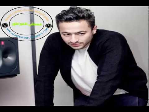 حصريا   اغنية يا دلع حمادة هلال وحمزة من فيلم شنطة 2018