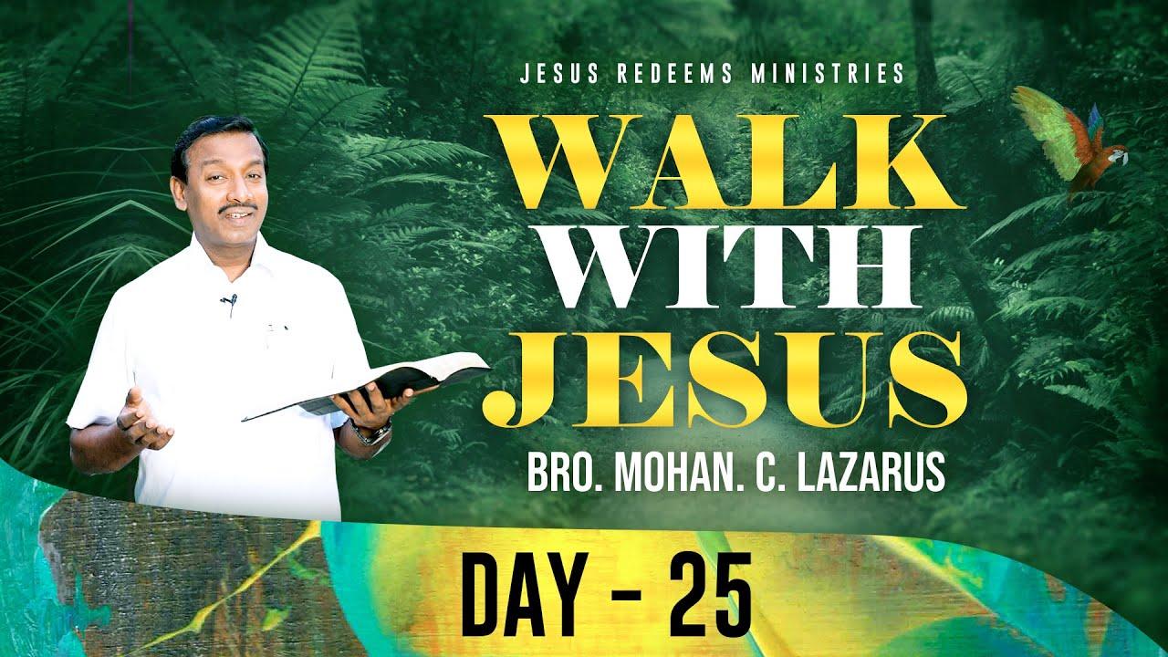 கர்த்தர் துணையாக இருக்கிறார் ! | Walk with Jesus | Bro. Mohan C Lazarus | June 25