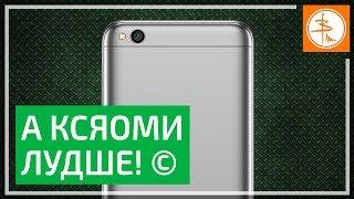 ОБЗОР Xiaomi Redmi 5A - ЛУЧШИЙ смартфон за 6000