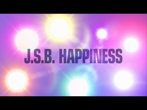 三代目 J Soul Brothers from EXILE TRIBE / J.S.B. HAPPINESS リリックビデオ