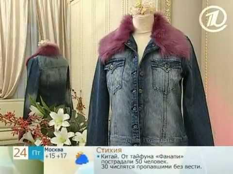 видео: 047 - Ольга Никишичева. Утепляем джинсовую куртку