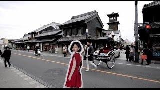 大塚 愛 ai otsuka / 埼玉県×モアモア ~15秒SPOT~