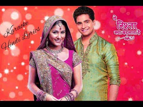 Aayi Shubh Ghadi Karaoke Hindi Video Lyrics Ye Rishta Kya Kehlata Hai- Star Plus Show