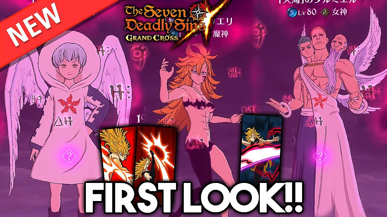 FIRST LOOK AT NEW ARCHANGELS AND NEW DERIERI CARDS!! | Seven Deadly Sins: Grand Cross