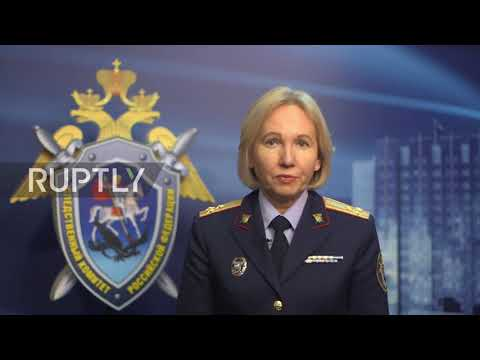 Russia: Photo of FSB Arkhangelsk bomb suspect released by Investigative Committee