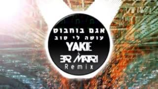 אגם בוחבוט - עושה לי טוב ( Bar Matari & Yaki-E Remix )