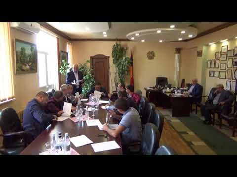 27.09.2019թ. Ստեփանավան համայնքի ավագանու արտահերթ