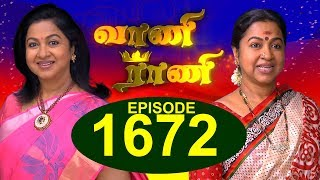 வாணி ராணி VAANI RANI - Episode 1672 - 14/09/2018