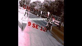 Chalti Hai Kya 9 Se 12 | Judwaa 2 | Varun | DANCE CHOREOGRAPHY | BOUNCE DANCE & FITNESS