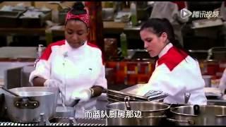 【地狱厨房】第十二季 第一集 S12 E01
