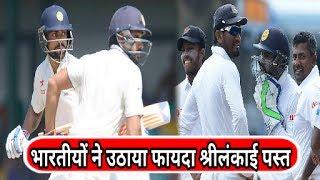 Sri Lanka vs India 2017: Day 2 | Indian batsmen make merry against SLBP XI in warm-up match