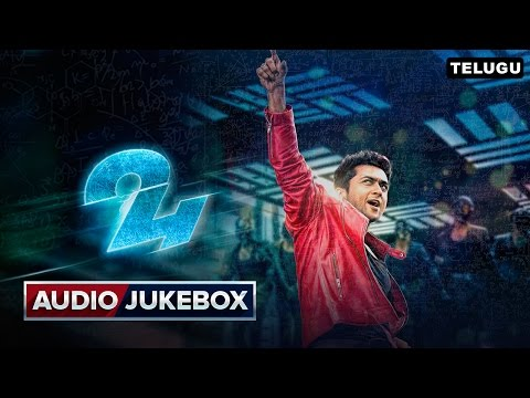 24 Telugu Full Songs | Audio Jukebox | A. R. Rahman