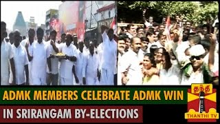 ADMK Members Celebrate Srirangam By-Election Win - Thanthi TV
