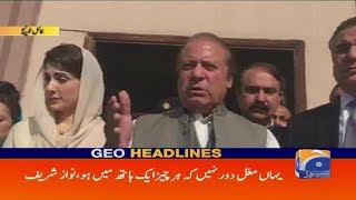 Geo Headlines - 11 AM - 03 May 2018