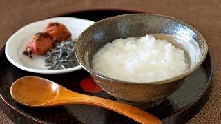 Super Easy Way To Cook Rice Porridge (congee) 10倍がゆ (5分がゆ) お粥の作り方 - Ochikeron - Create Eat Happy