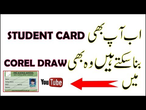 How To Design Student Card