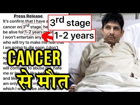 Kamaal R Khan Suffering From Cancer SHOCKING LETTER For Fans
