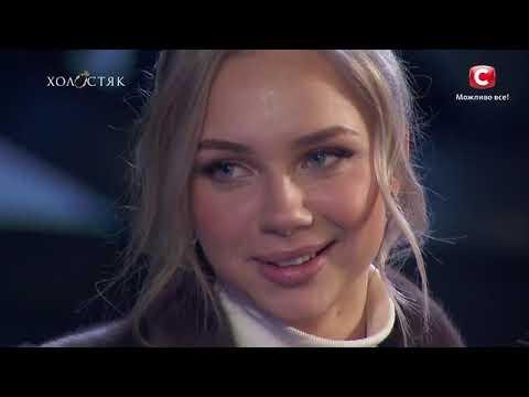 Холостяк 10 сезон 2 серия (Украина)