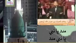 Arabic Qasida( Madad Ya Nabi)Matwalli Hilal.By Visaal