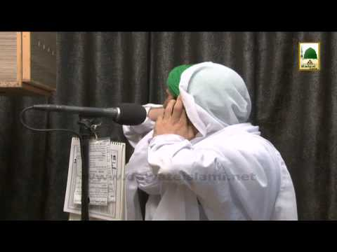Azaan e Maghrib - Beautiful Voice of Asad Attari