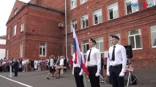 День знаний в Курске:  музыка, цветы и слезы школьников