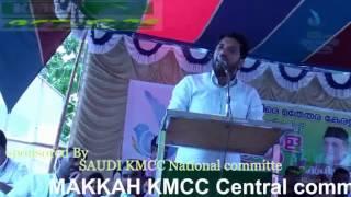 Muslim Youth League Yuva Kerala Yathra (Shfi Parambil MLA)