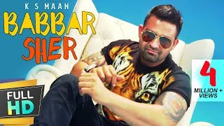 New Punjabi Songs 2016 || Babbar Sher || K S Maan || Top Latest Hits Brand New Songs 2015