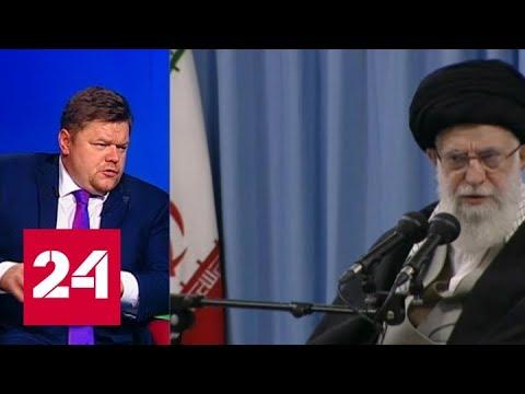 Войны между Ираном