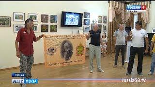 Памятник Загоскину планируется установить в Пензе в сентябре