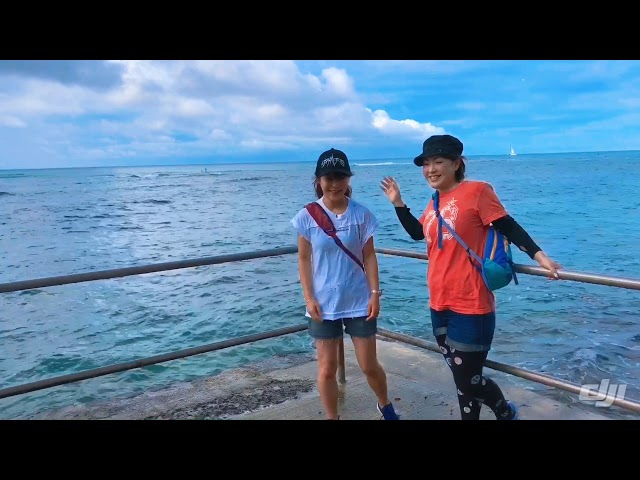 URB-E Hawaii Diamond Head Ride & Hike 12/6/2019