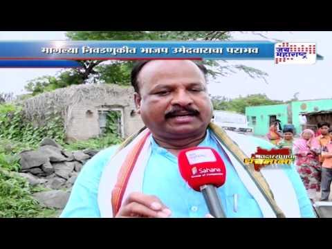 PANCHNAMA (Aurngabad,sillod) Abdul Sattar - Episod 5 (Part 1)