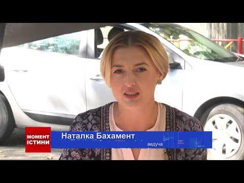 """TV7plus: Ток-шоу """"Момент істини"""" . Андрій Садовий та"""