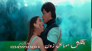 Mohabbatein   Humko Humise Chura Lo BRRip 1080p   YouTube avi