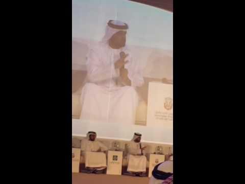 Abu Dhabi Business Forum 2016