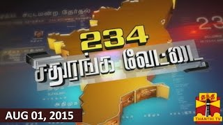 234 Sathuranga Vettai show 01-08-2015 Pinpoint Analysis of 2016 TN Assembly Elections 01/08/2015 Thanthi tv shows online