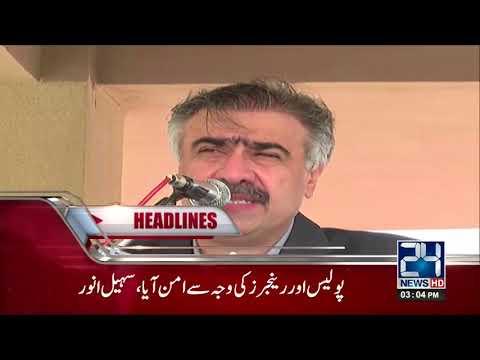 News Headlines - 3:00 PM - 24 August 2017 - 24 News HD