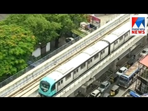 CM to launch Kochi metro extension on October 3  | Manorama News