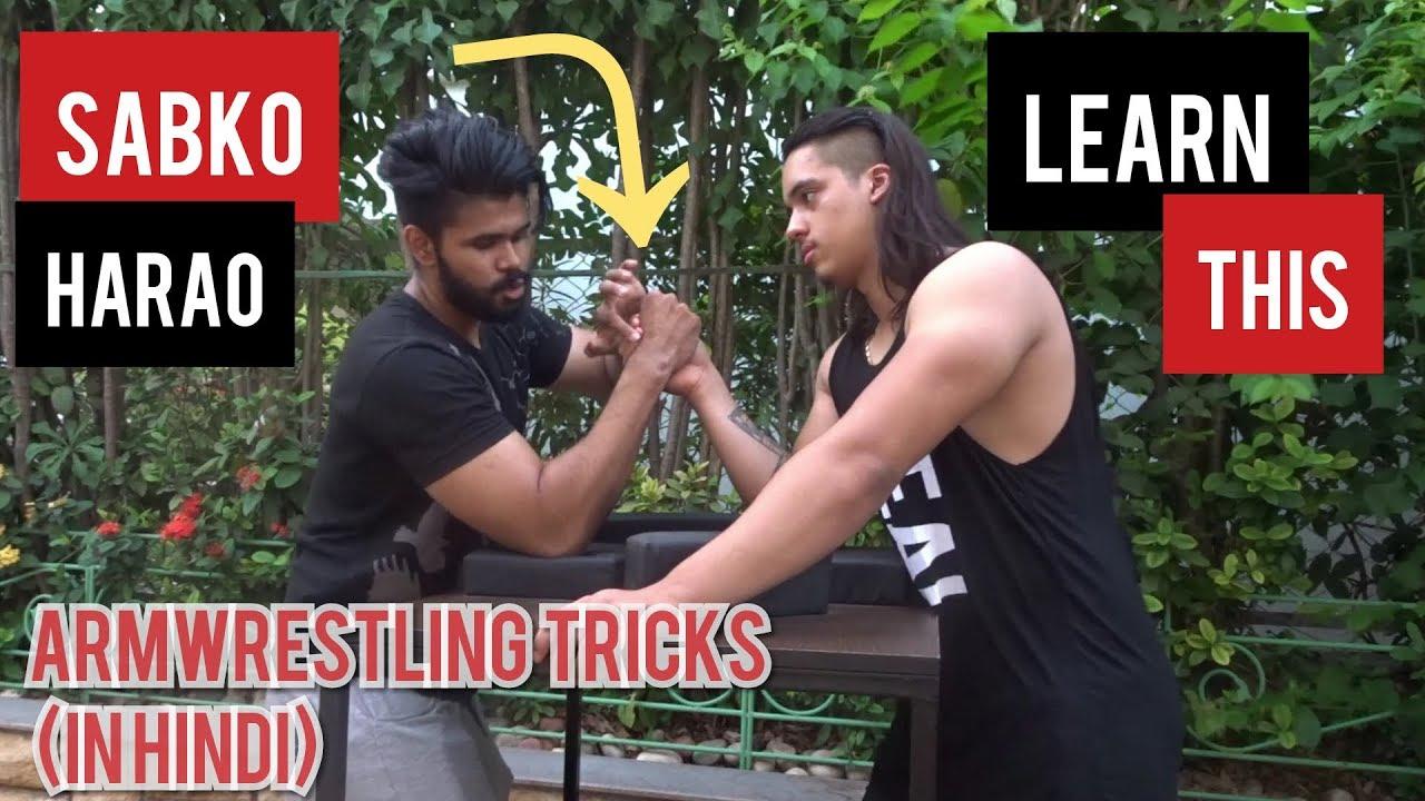 Download Beat anyone stronger than you in PANJA (Armwrestling) | Hindi tutorial