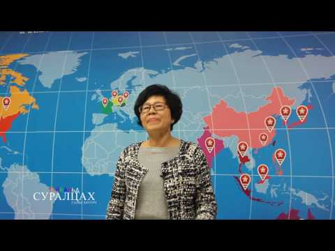Study in Taiwan 2016 TV Project - Chang Jung Cristian University