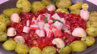 سلطة بطاطس بالكابوريا  | نادية سرحان