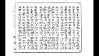 楞伽阿跋多羅寶經 第2卷