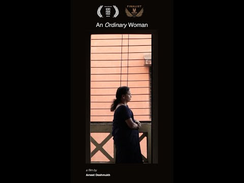 An Ordinary Woman | Short Film of the Day