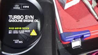 Замена масла в двигателе Киа Церато