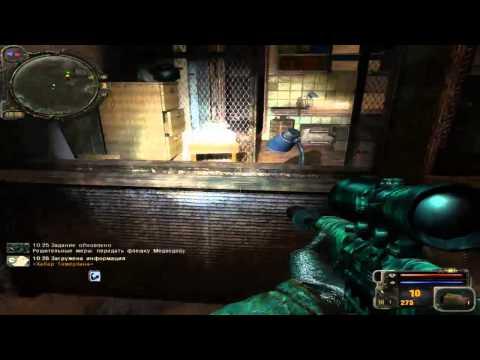 Прохождение Stalker-Sniper (часть 2)