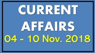 next exam weekly current affairs