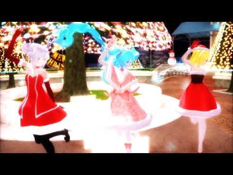 【MMD】~ Last Christmas ~