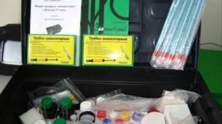Оборудование кабинета химии МАОУ